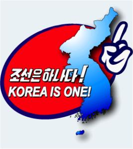 Résultats de recherche d'images pour « Korea is one »