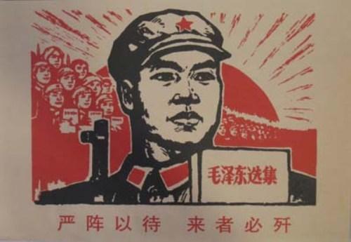 Résultats de recherche d'images pour « guerilla mao »