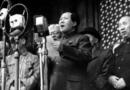 70e anniversaire de la proclamation de la République Populaire de Chine.