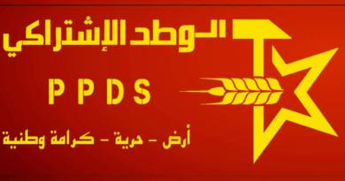 Déclaration du congrès du P.P.D.S. (Tunisie ICOR)