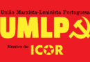 UMLP (Portugal): Nous regardons l'avenir comme nous regardons le passé