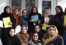 Solidarité avec les femmes d'Afghanistan